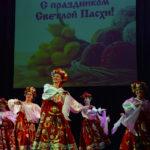 Праздничный концерт в ЦКД «Зеленоград»