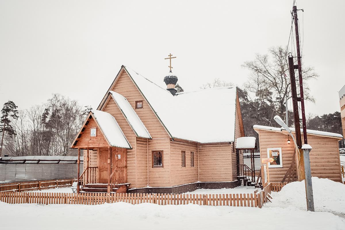 Храм святителя Николая Мирликийского в Щукине