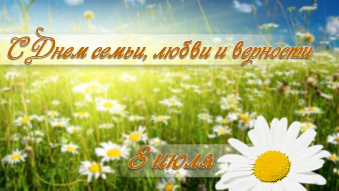 1436353549_news_8